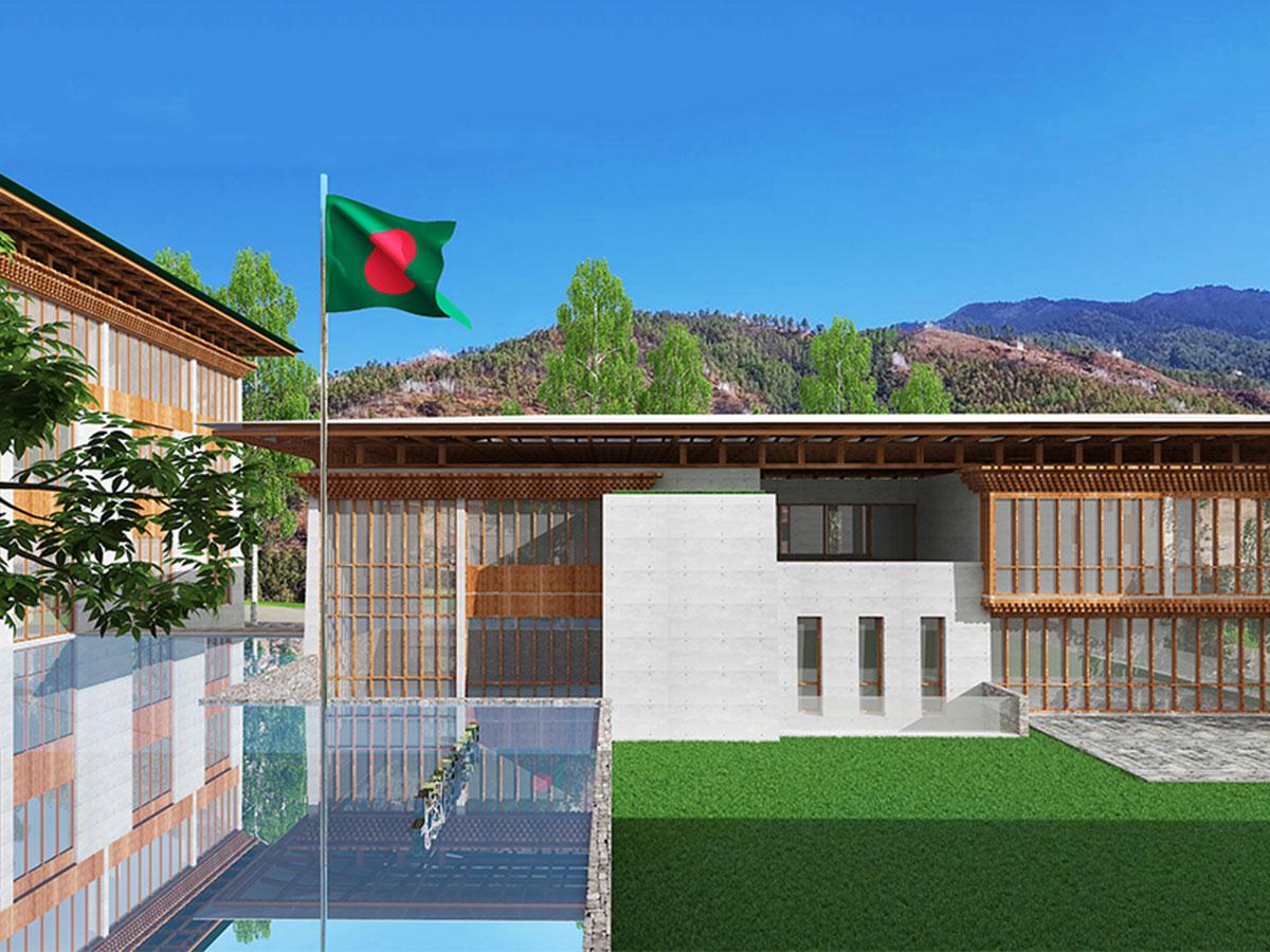 BANGLADESH EMBASSY BHUTAN